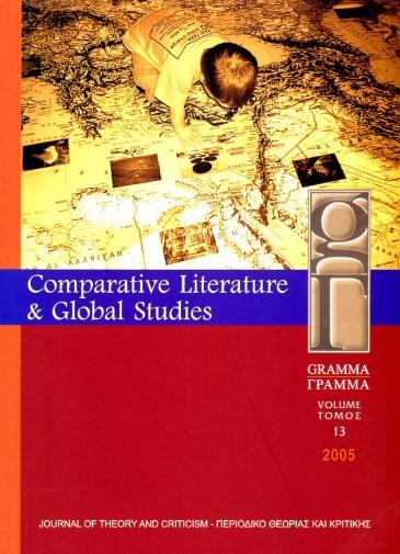 comparative literature phd programs