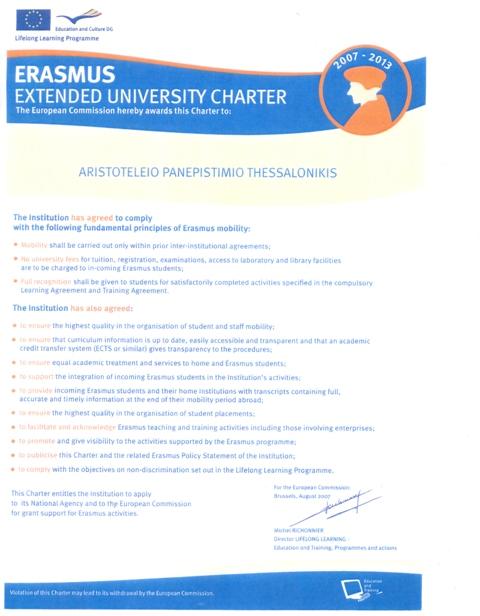 School Of English Aristotle University Of Thessaloniki