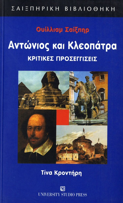 Tina Krontiris